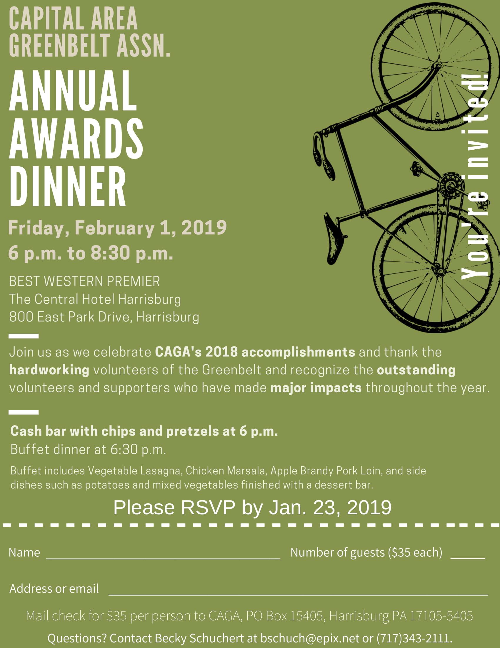 2019 CAGA Annual Dinner invitation
